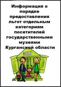 иконка 4