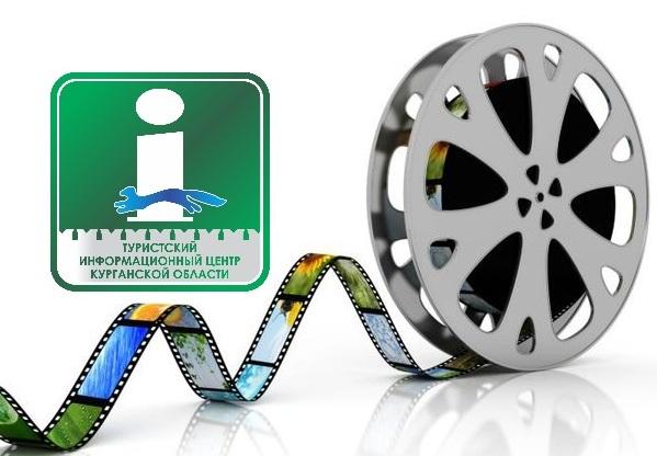 film_turism