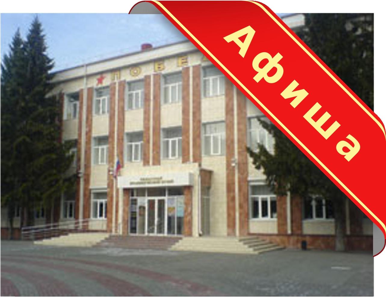 kmi-афиша