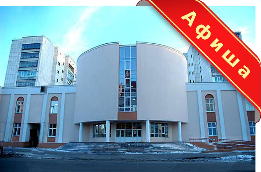 kvc-afisha