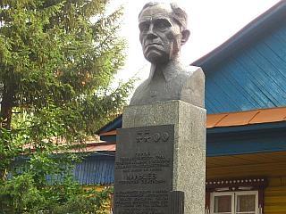 Бюст Мальцева
