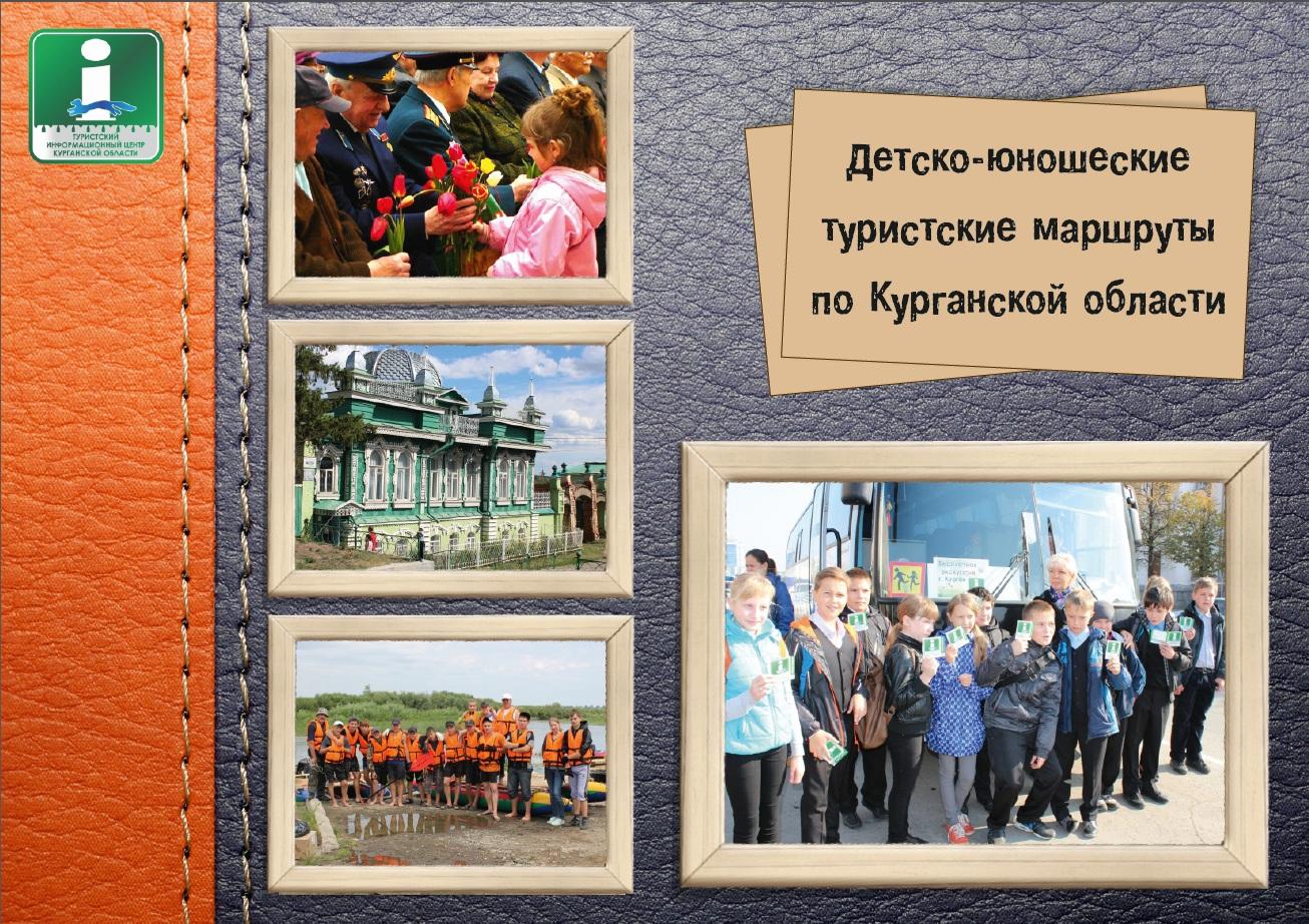 обложка ДЮ_1