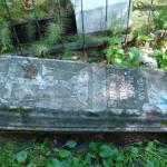 Вид надгробия -  саркофаг