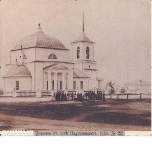 Падеринская церковь Вознесения Господня до