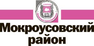 №34_12-13мокроусово2.p65
