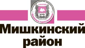 №35_12-13мишкино3.p65