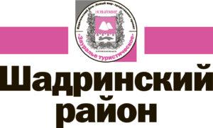 №40_12_13шад_район.P65