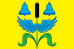 Flag_of_Shumikhinsky_rayon_(Kurgan_oblast)
